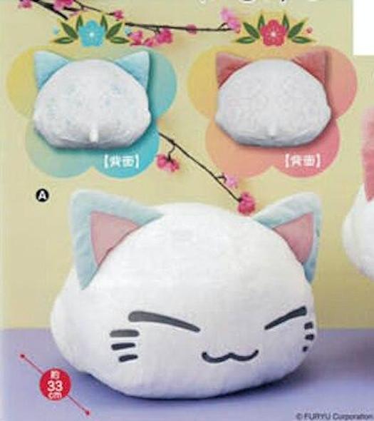 Furyu FuRyu Nemu Neko Plum Blossoom Ga Ippai Blue Version A Big Plush