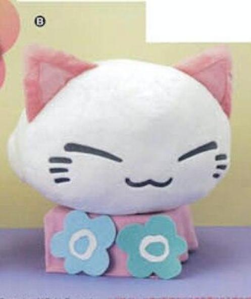 Furyu FuRyu Nemu Neko Plum Blossoom Ga Ippai Pink Version B Big Plush