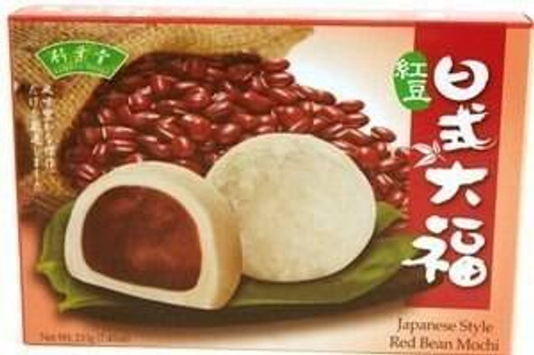 Bamboo House Bamboo House Red Bean Mochi 210g