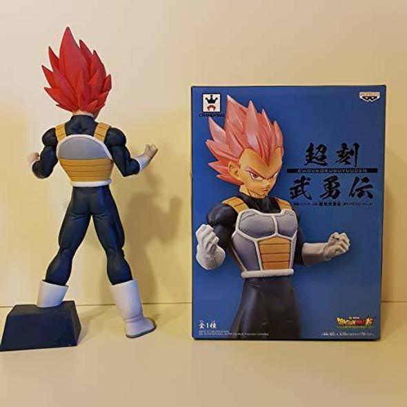 Banpresto Banpresto Dragon Ball Super God Saiyan Vegeta Figure