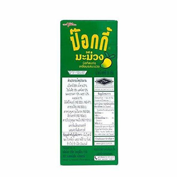 Glico Pocky Glico Pocky Choco Mango Flavour Biscuit Sticks