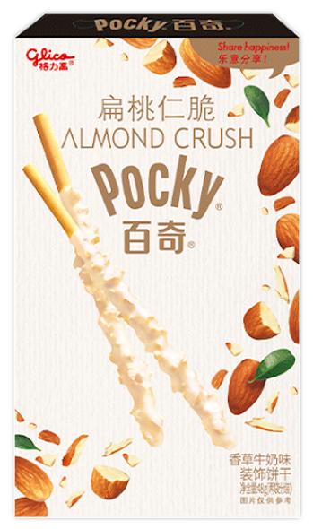 Glico Pocky Glico Pocky Almond Crush Milk Vanilla Flavour Biscuit Sticks