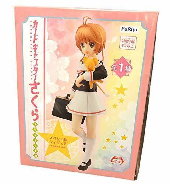 Furyu Furyu Sakura CardCaptor Sakura Uniform Figure