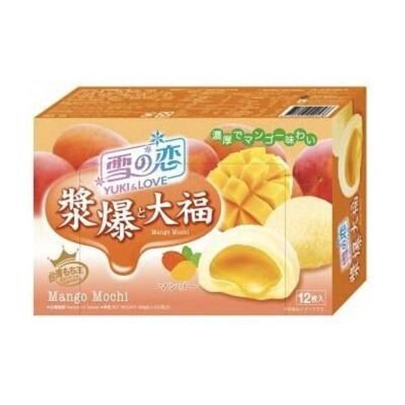 Yuki and Love Yuki and Love Japanese Mochi Mancgo Flavour Box of 12