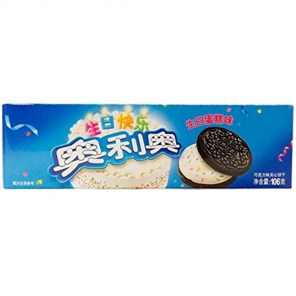 Oreo Oreo Birthday Cake Flavour Biscuit Cookie