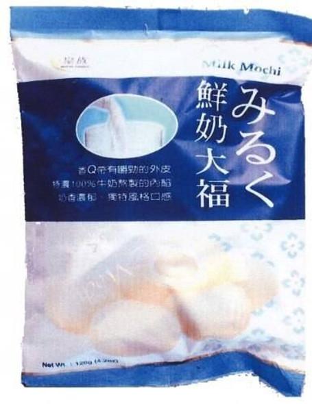 Royal Family Royal Family Milk Mochi 120g
