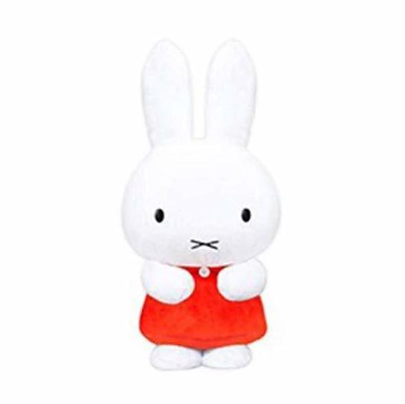 Taito Taito Miffy 45cm Large Stuffed Soft Plush