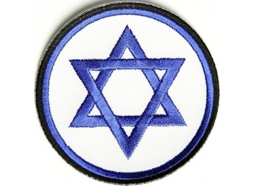 Forever And Always carries Biker Patches Jewish Star