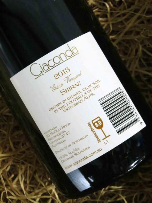 [SOLD-OUT] Giaconda Shiraz Estate Vineyard 2013