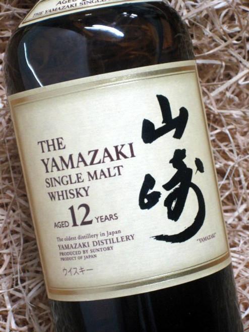 Suntory Yamazaki 12 YO Single Malt