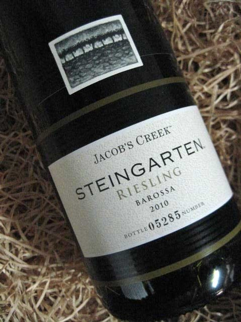 [SOLD-OUT] Orlando Jacobs Creek Steingarten Riesling 2010