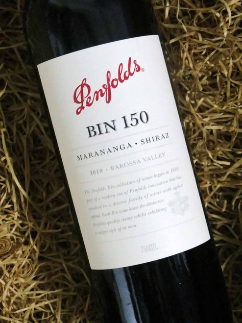[SOLD-OUT] Penfolds Bin 150 Marananga Shiraz 2010