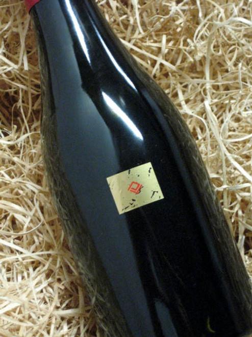 Bass Phillip Reserve Pinot Noir 2012