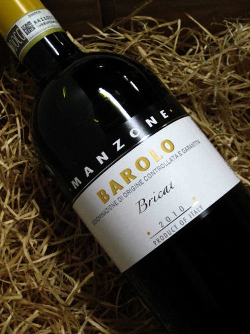 [SOLD-OUT] Manzone Barolo Bricat 2010