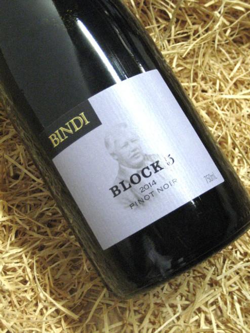 [SOLD-OUT] Bindi Block 5 Pinot Noir 2014