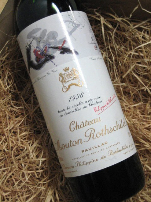 [SOLD-OUT] Chateau Mouton Rothschild 1996