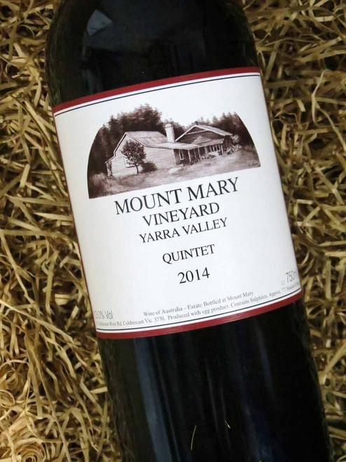 Mount Mary Quintet 2014