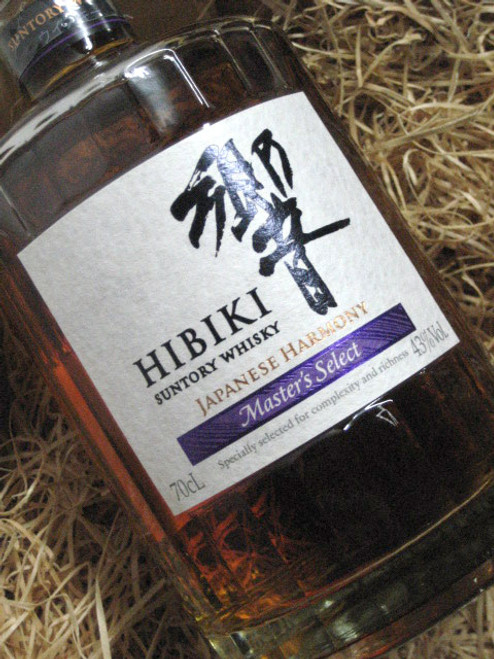 [SOLD-OUT] Suntory Hibiki Japanese Harmony 700mL