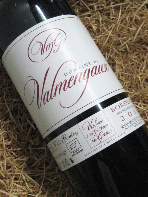 [SOLD-OUT] Dom de Valmengaux 2012 1500mL-Magnum