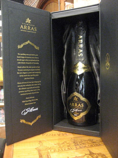 [SOLD-OUT] House of Arras LD Ej Carr 2003