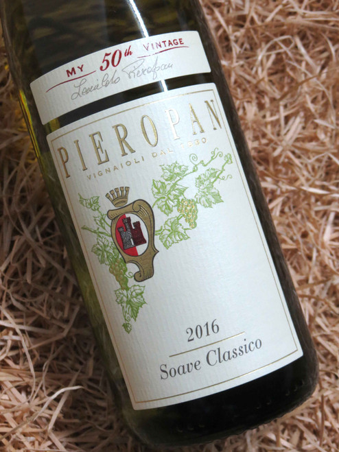 [SOLD-OUT] Pieropan Soave 2016