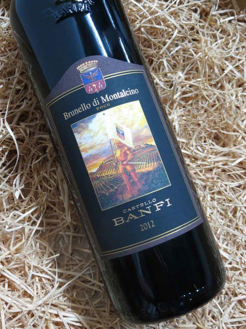 [SOLD-OUT] Banfi Brunello di Montalcino DOCG 2012