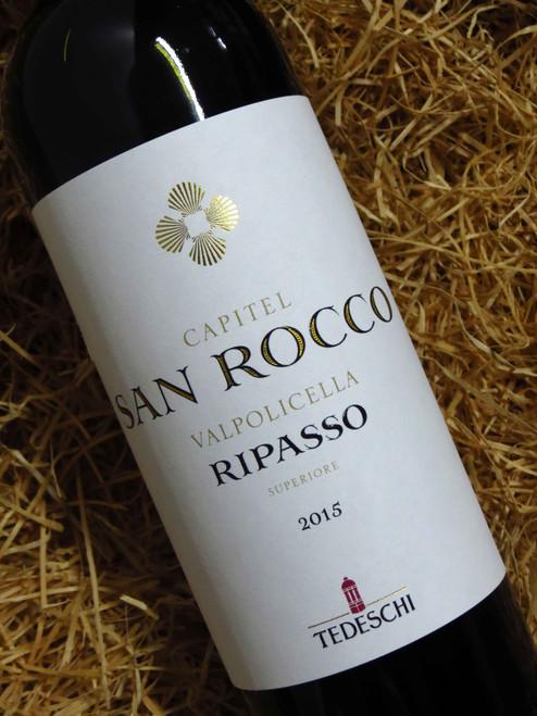 [SOLD-OUT] Tedeschi Valpolicella Ripasso 2015