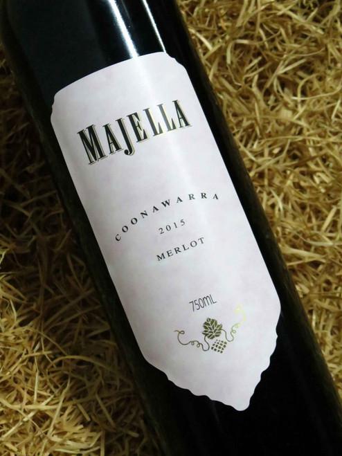 [SOLD-OUT] Majella Coonawarra Merlot 2015