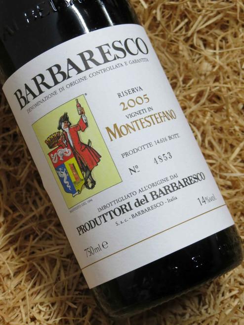 [SOLD-OUT] Produttori del Barbaresco Montestefano Riserva 2005