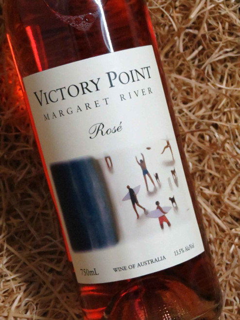 [SOLD-OUT] Victory Point Rose 2017
