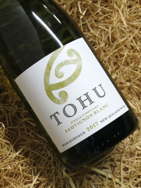 [SOLD-OUT] Tohu Sauvignon Blanc 2017