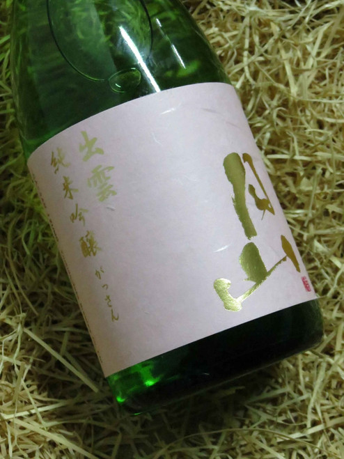 [SOLD-OUT] Gassan Junmai Ginjo Izumo Sake