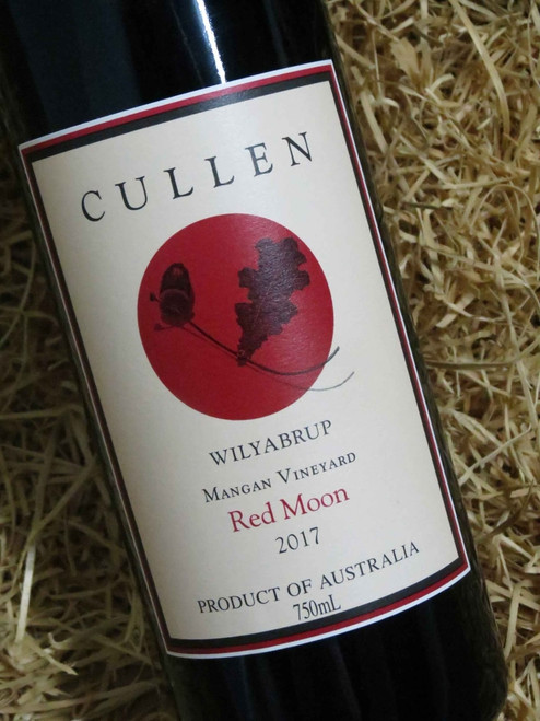 [SOLD-OUT] Cullen Red Moon Blend 2017