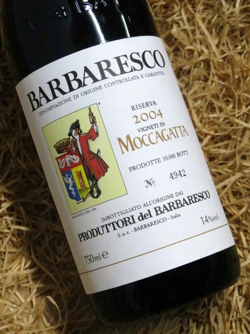 [SOLD-OUT] Produttori del Barbaresco Moccagatta Riserva 2004