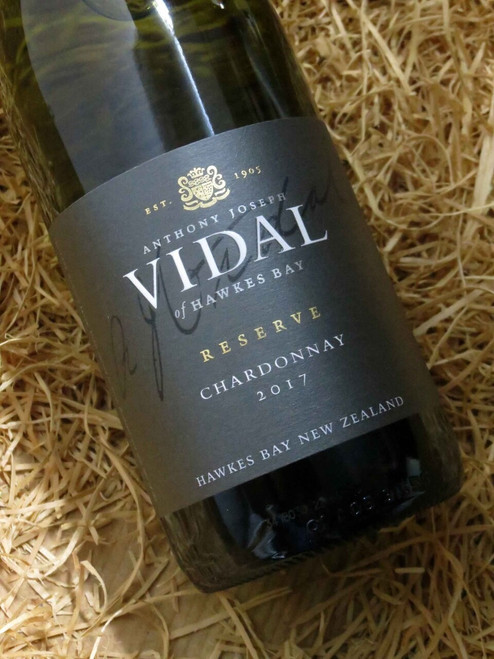 [SOLD-OUT] Vidal Reserve Chardonnay 2017