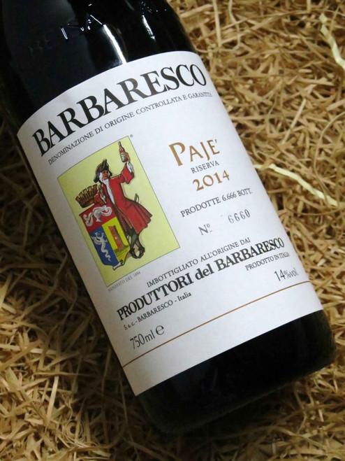 [SOLD-OUT] Produttori del Barbaresco Paje Riserva 2014