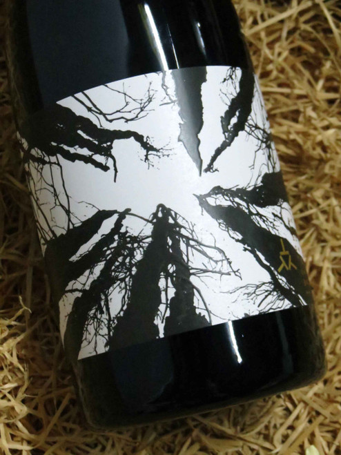 [SOLD-OUT] Two Tonne Tasmania The Dog and The Wolf Pinot Noir 2018