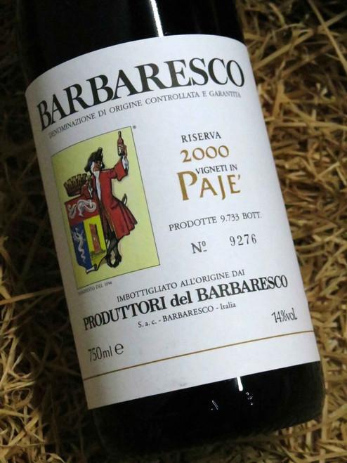 [SOLD-OUT] Produttori del Barbaresco Paje Riserva 2000