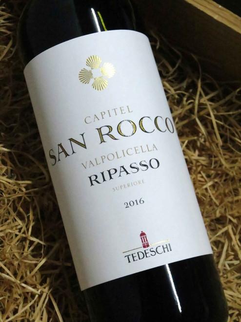 [SOLD-OUT] Tedeschi Valpolicella Ripasso 2016