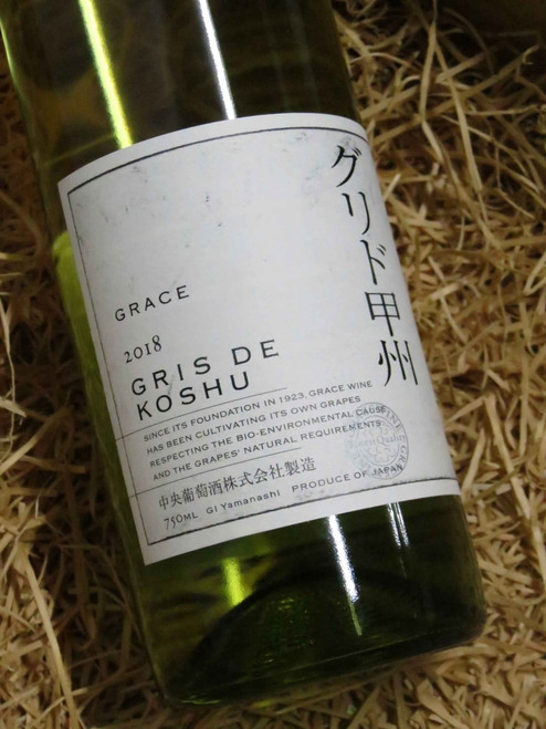 [SOLD-OUT] Grace Gris de Koshu 2018