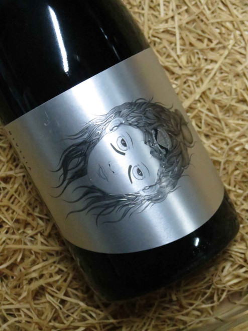 [SOLD-OUT] Hentley Farm Villian & Vixon Grenache 2018