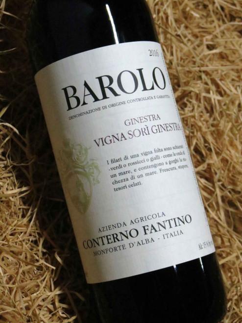 [SOLD-OUT] Conterno Fantino Barolo Sori Ginestra 2016
