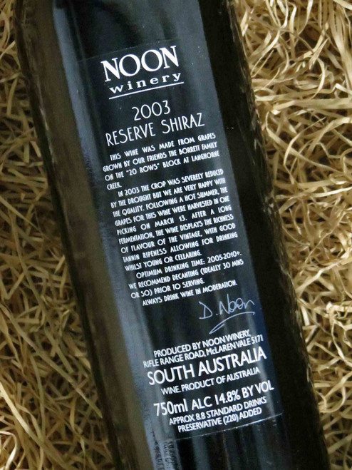 [SOLD-OUT] Noon Winery Reserve Shiraz 2003