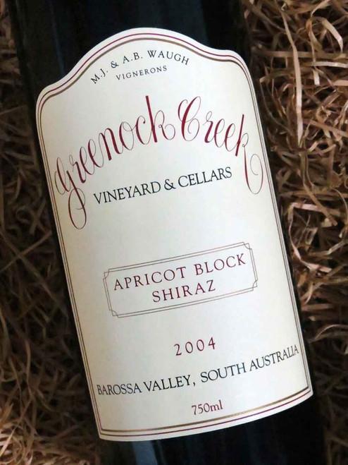 [SOLD-OUT] Greenock Creek Apricot Block Shiraz 2004