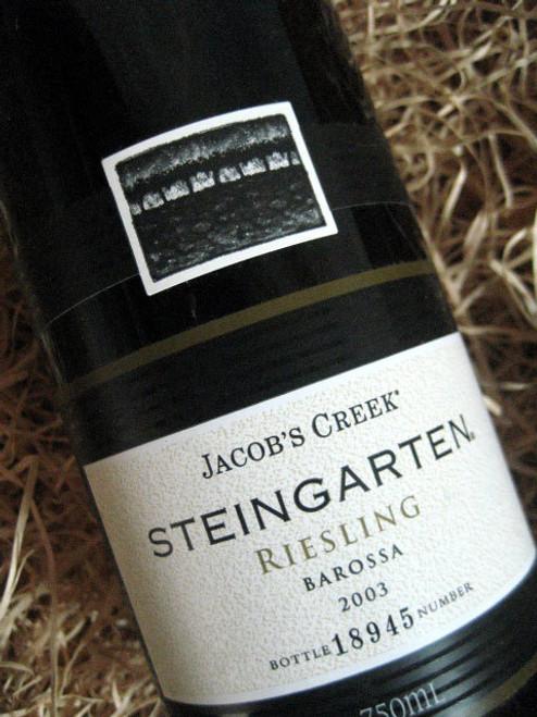 Orlando Jacobs Creek Steingarten Riesling 2003