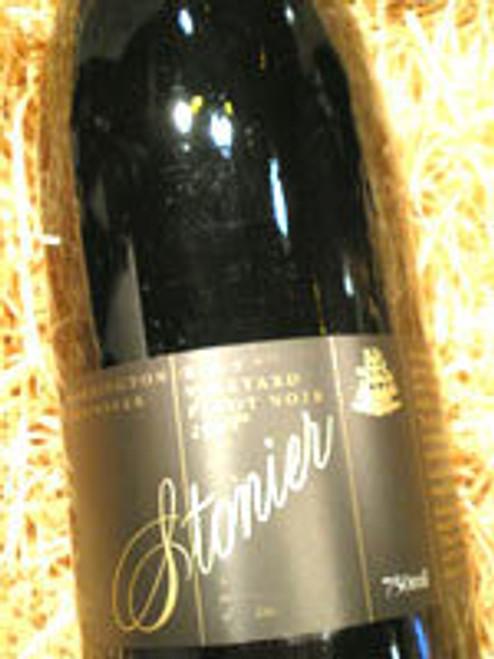 Stonier KBS Pinot Noir 2004