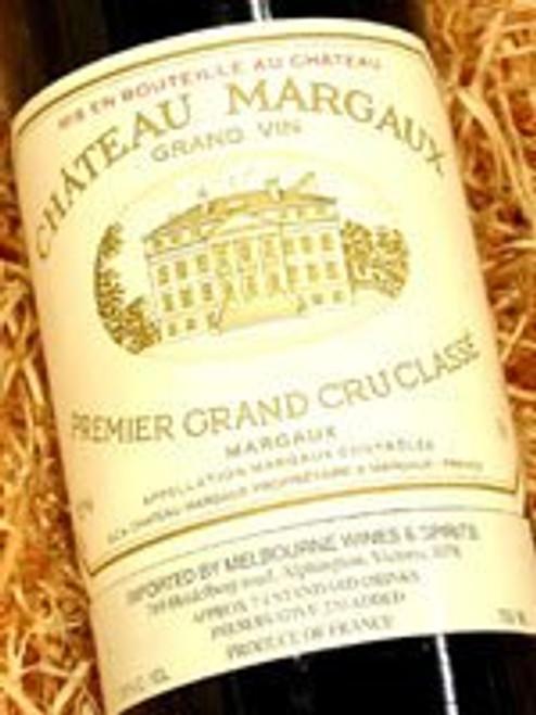 Chateau Margaux 1983