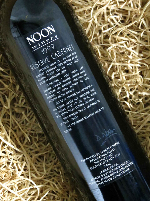 [SOLD-OUT] Noon Winery Reserve Cabernet Sauvignon 1999