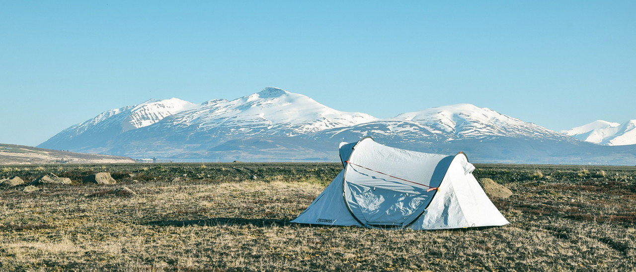 Our range of camping gear.