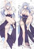 ADP Azur Lane Anime Dakimakura Japanese Pillow Cover ADP20912